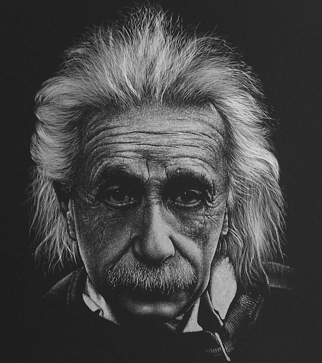 Albert Einstein - engrave