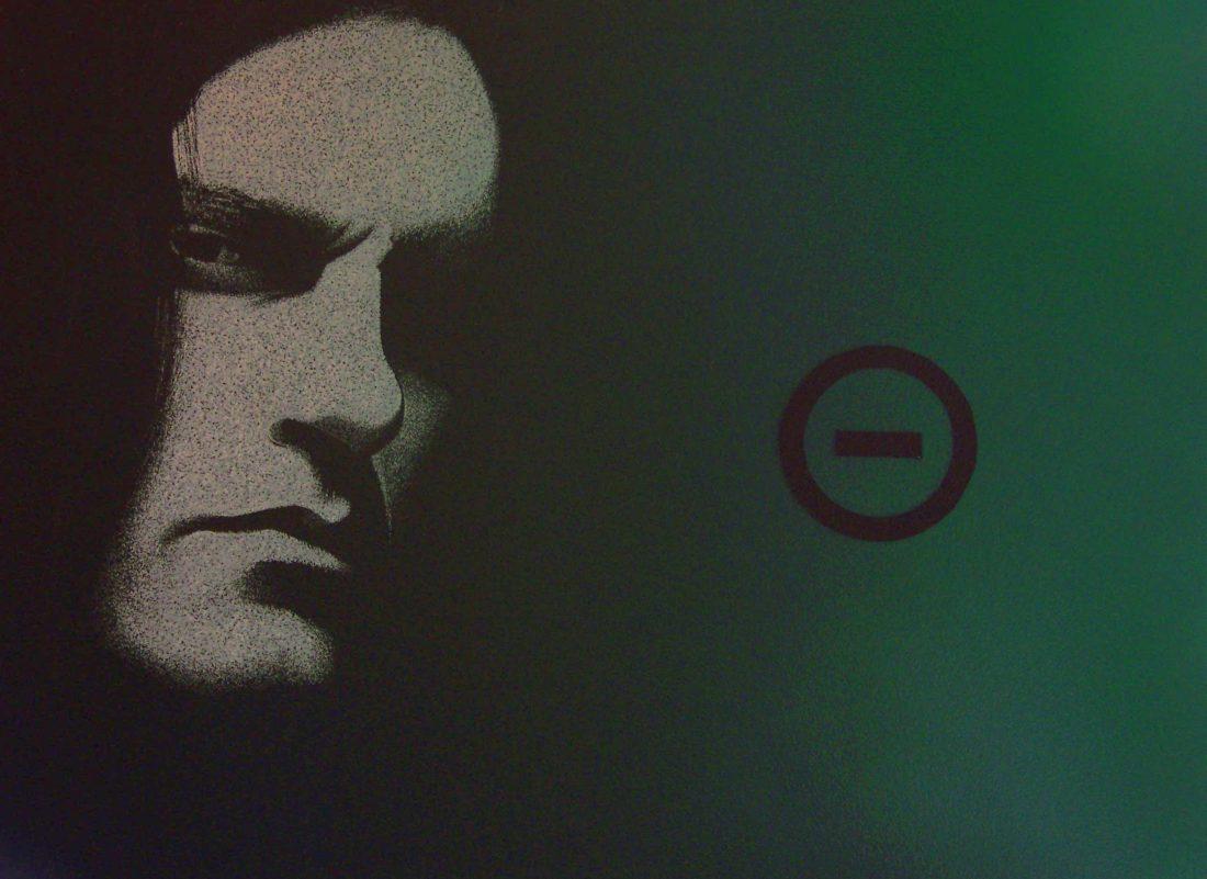Peter Steele - Type O Negative